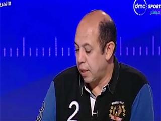 بكاء احمد سليمان على الهواء بعد خسارة الزمالك
