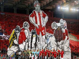 تيفو جماهير أوليمبياكوس بدوري الأبطال