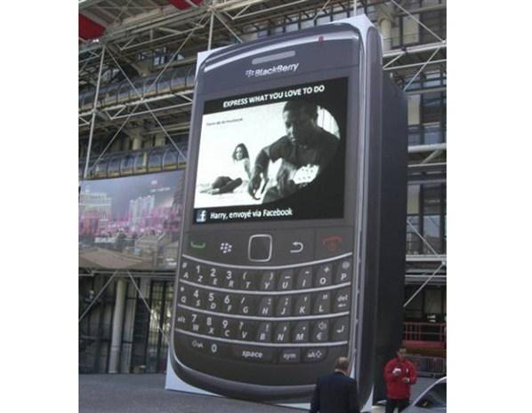 أكبر وأصغر الأجهزة في العالم 584600
