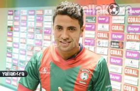 توقيع محمد إبراهيم مع ماريتيمو البرتغالي