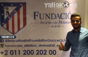 لاعبو اكاديمية اتلتيكو مدريد بكاميرا يلاكورة