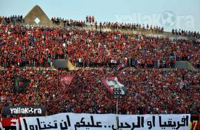 جماهير الأهلي تؤازر الفريق قبل مباراة المغرب التطو