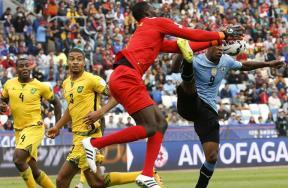مباراة أوروجواي وجامايكا