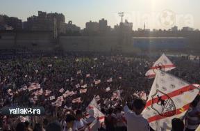 جماهيرالزمالك تحتشد داخل ملعب عبد اللطيف أبو رجيله