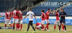 مباراة الأهلى وديروط