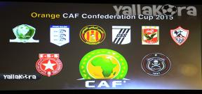 قرعة دوري أبطال افريقيا والكونفدرالية