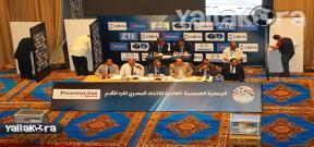 انتخابات الإتحاد المصري لكرة القدم