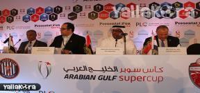 مؤتمر نهائي كأس السوبر الإماراتي بالقاهرة