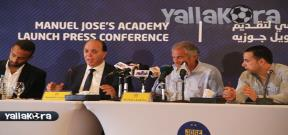 المؤتمر الصحفي لتقديم اكاديمية مانويل جوزيه