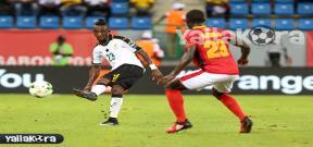 مباراة غانا وأوغندا