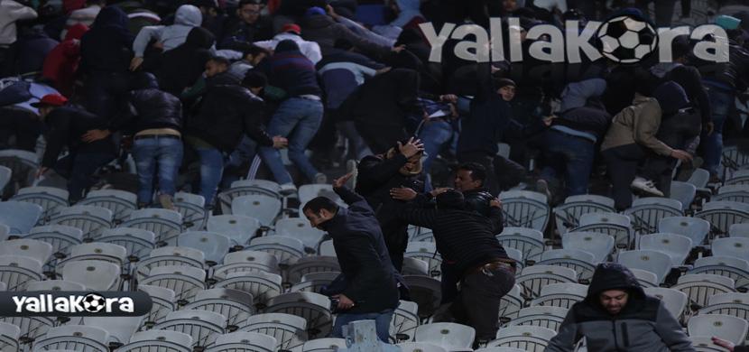 شغب الجماهير فى مباراة مصر وتونس
