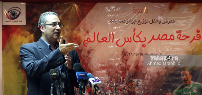 الكاتب الصحفي محمد سمير، رئيس التحرير التنفيذي لمؤ