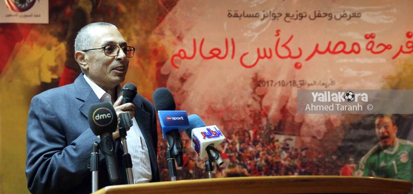 مسابقة فرحة مصر بالتأهل للموندال برعاية مؤسسة أونا