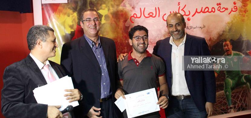تكريم الفائزين في المسابقة