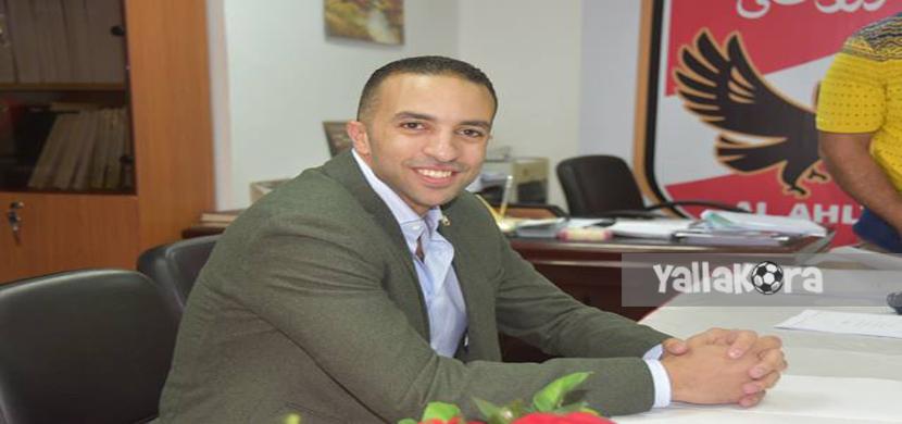 محمد سراج يترشح للإنتخابات ضمن قائمة الخطيب