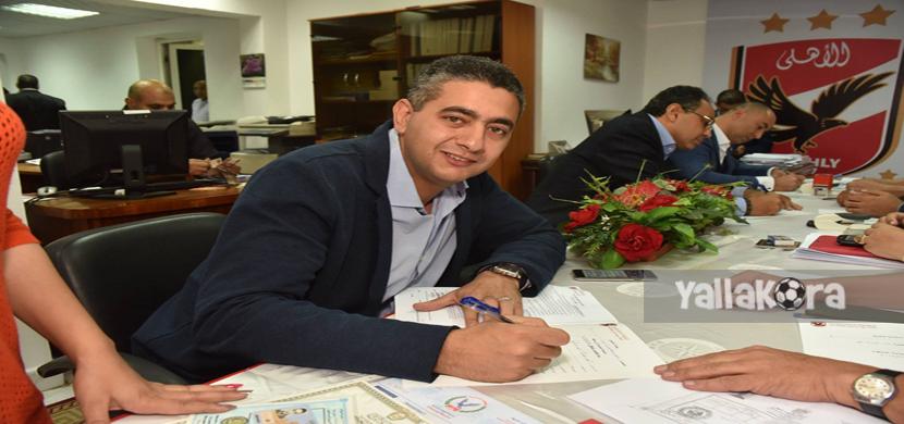 محمد جمال هليل يتقدم باوراق ترشحه للإنتخابات