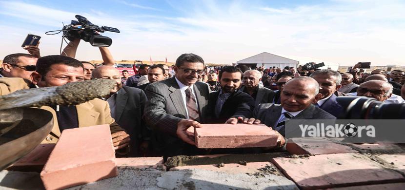 محمود طاهر يضع حجر الاساس للفرع الرابع للأهلي