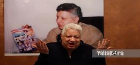 مؤتمر مرتضى منصور رئيس الزمالك