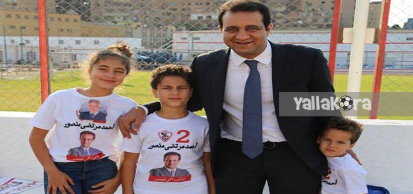 احمد مرتضى مع اولاده في الزمالك