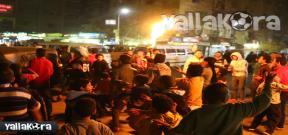 إحتفال جماهير مصر بعد التأهل لنهائى إفريقيا