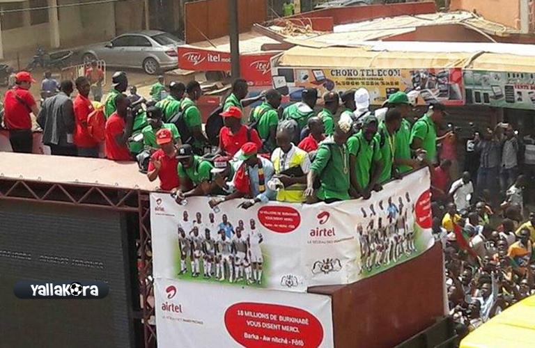 استقبال شعبي لبوركينا بعد الفوز بالمركز الثالث