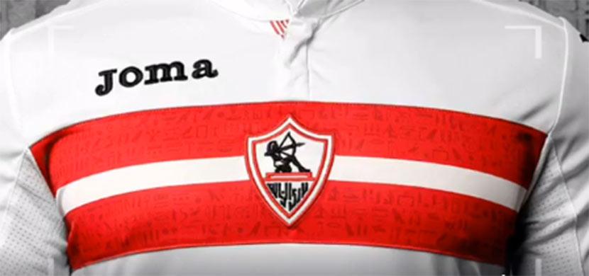 القميص الجديد لفريق الكرة الأول بنادي الزمالك