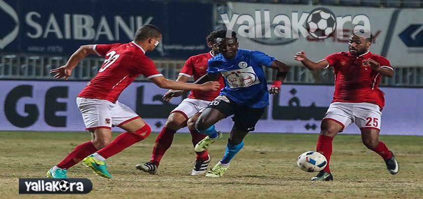 مباراة الأهلي والداخلية بكأس مصر