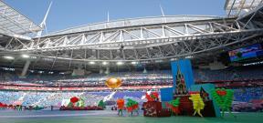 حفل إفتتاح كأس القارات 2017 بروسيا