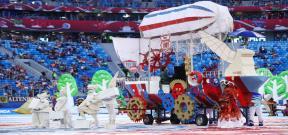 حفل ختام كأس القارات 2017 بروسيا