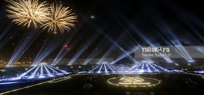 حفل إفتاح البطولة العربية