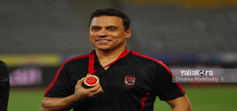 حسام البدري بعد الفوز بالكأس