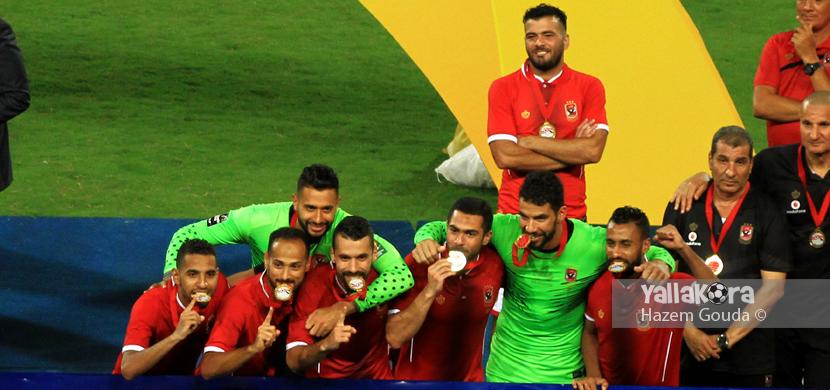 تتويج الأهلي بكأس مصر