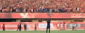 جماهير الأهلي تؤازر الفريق قبل لقاء الترجي