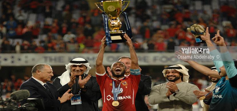 حسام عاشور يحمل كأس السوبر