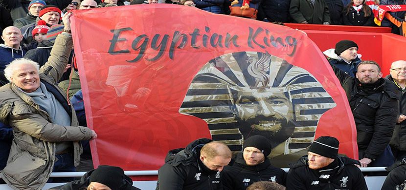 جماهير ليفربول ترفع لافتة لمحمد صلاح