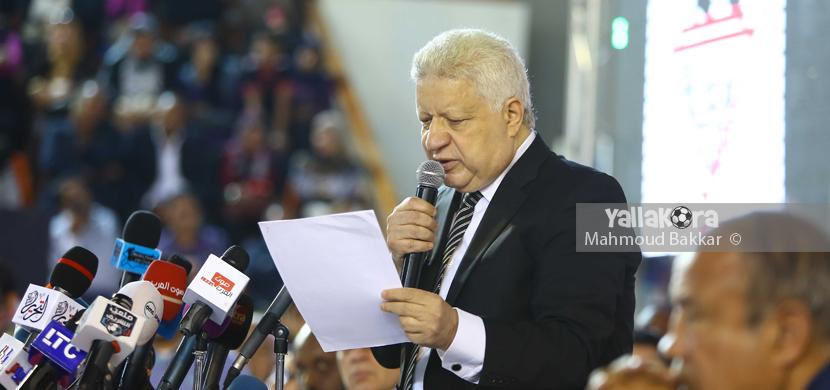 مؤتمر مرتضى منصور داخل الزمالك