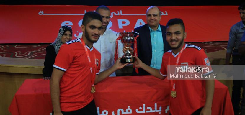 ختام بطولة e-copa وفوز 4 شباب بجائزة السفر للموندي