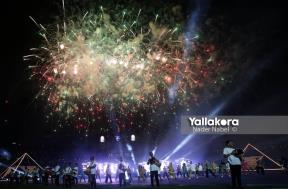 حفل ختام مميز لكأس أمم إفريقيا 2019