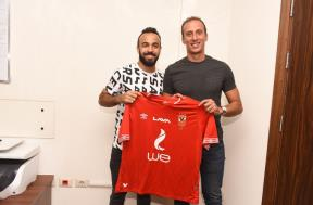 """محمد مجدي """"أفشة"""" لاعب الأهلي الجديد"""
