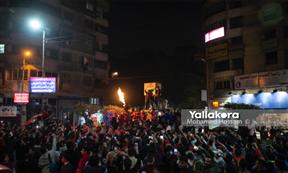 احتفال جماهير الأهلي بعد الفوز بدوري الأبطال