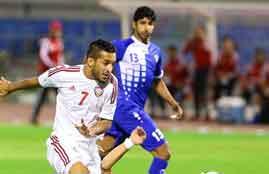 أهداف لقاء الإمارات والكويت