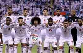 هدفا الإمارات فى العراق