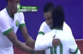 اهداف مباراة السعودية والامارات