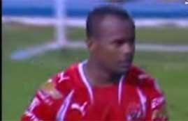 فلافيو وهدف الفوز للنادي الأهلي علي الزمالك