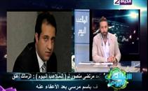 أحمد مرتضى: عفونا عن باسم مرسي