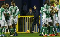 هدف ريال بيتيس في مرمي ليفانتي