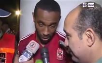 محسن ياجور: فخور بإرتداء تيشرت النادي الأهلي