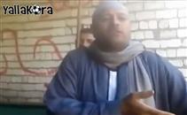 فيديو كوميدي: رد فعل الأهلاوية بعد خسارة المقاولون