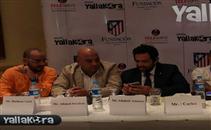 توقيع شراكة بين يالاكورة وأكاديمية أتلتيكو مدريد