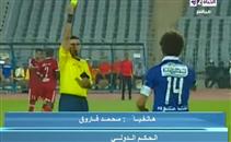محمد فاروق: حسام غالى تجاوز فى حقى بألفاظ خارجة